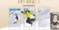pptv king 7 moviles chinos